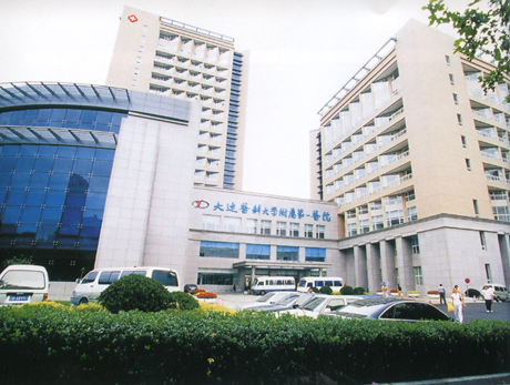 大连医科大学附属第一医院.jpg