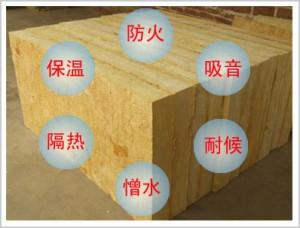 岩棉保温板-300x228.jpg